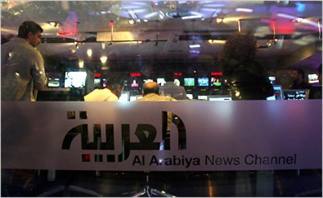 Photo of الجزيرة توك وافتراء العربية