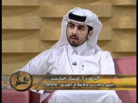 Photo of برنامج الدار- تويتر ومواقع التواصل الإجتماعي
