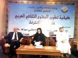 """صورة """"الصالون"""" يناقش المحتوى الثقافي العربي بالإنترنت"""