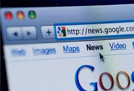 Photo of ماذا لو توقف Google عن العمل؟