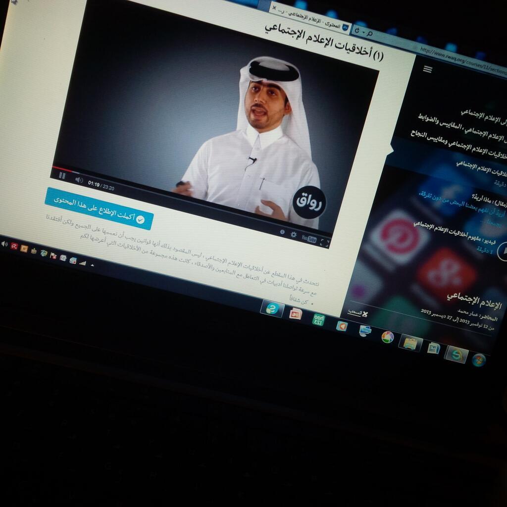 Photo of دورة الإعلام الإجتماعي – من موقع رواق مع المدرب والخبير عمار محمد