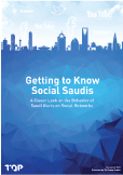 Photo of Study: Getting to Know Social media Saudis