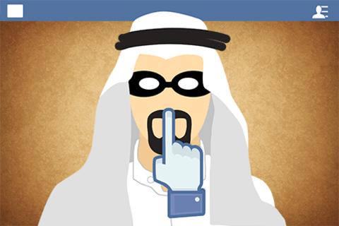 Photo of منكم لله يا عرب !