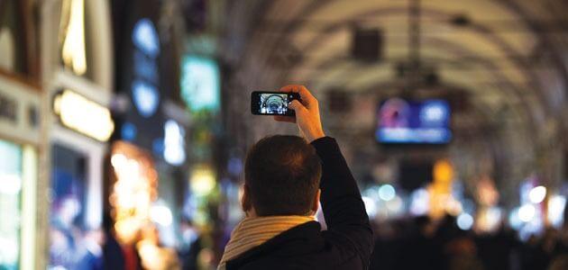 Photo of أين يتجه الشرق الأوسط بالعالم الرقمي؟