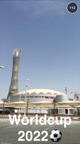 Photo of دوحة لايف