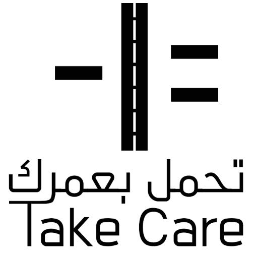 Photo of تحمل بعمرك