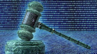 صورة ما هي العدالة الرقمية؟