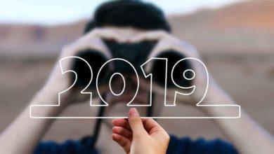 صورة أبرز توجهات الإعلام الرقمي 2019