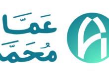 صورة الهوية الجديدة لعمار محمد The New identity of Ammar Mohammed